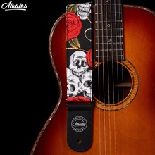 Skull and Rose Cotton Guitar Straps for Acoustic Electric Guitar 91-160cm Length with Leather End  5cm Width Amumu S625
