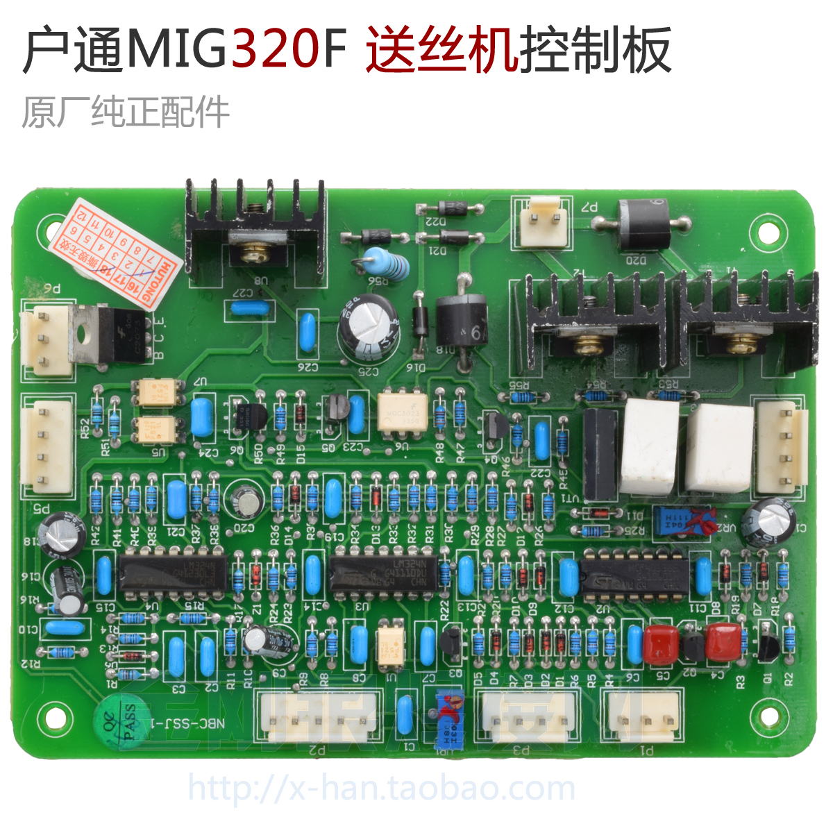 цена на YDT MIG320F wire feeder control board inverter welding machine maintenance accessories circuit board shanghai