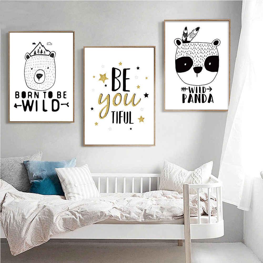 Геометрия Nordic плакат мультфильм медведь плакаты и принты холст картины стены книги по искусству изображение для Гостиная Декоративные