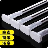Bathroom Shower Curtain Rod Retractable Straight Poles Stainless Steel Simple Closet Rod