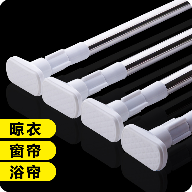 Bathroom Shower Curtain Rod Retractable Straight Poles Stainless Steel Simple Closet Rod ...