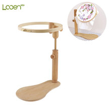 Looen 1 pcs Embroidery Stand Hoop Wood and Cross Stitch Set Ring Frame Adjustable Sewing Tools