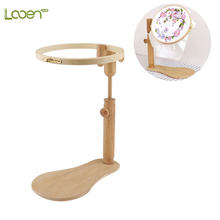 Looen 1 pcs Embroidery Stand Hoop Wood Embroidery and Cross Stitch Hoop Set Embroidery Hoop Ring Frame Adjustable Sewing Tools(China)