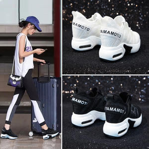 5b0637002319 Dumoo 2018 Casual White Sneakers Women Platform Shoes