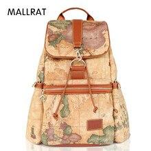 Mallrat модные Винтаж высокое качество мира Географические карты рюкзак Для женщин Рюкзаки кожаный рюкзак печати рюкзак для Обувь для девочек