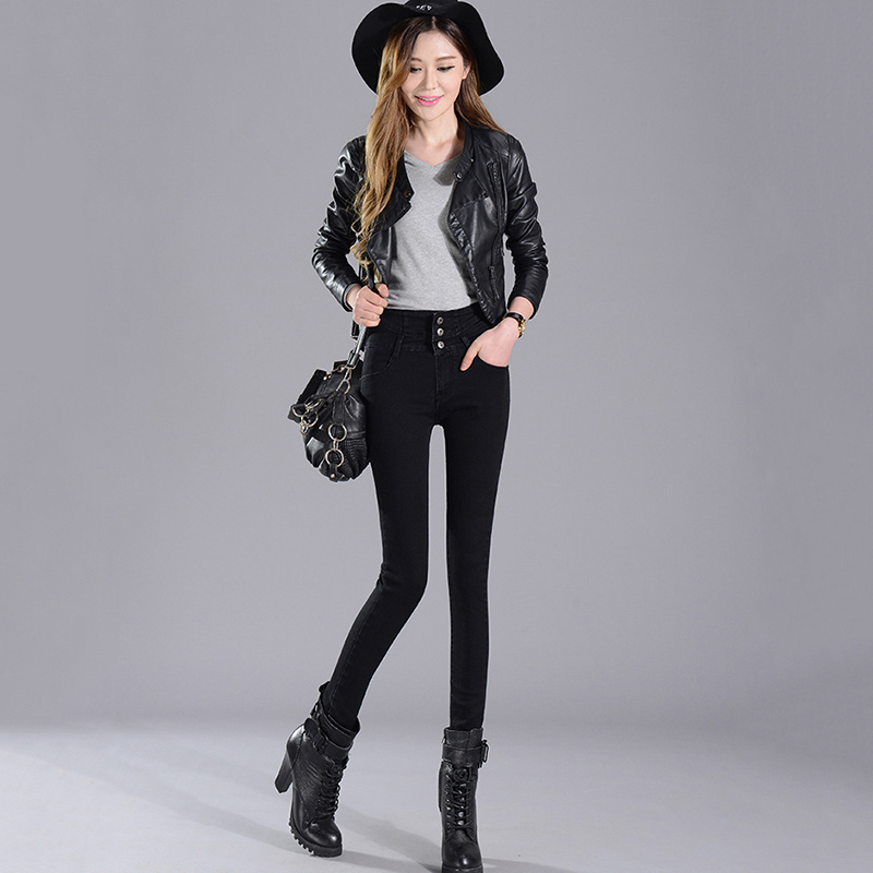 Korean Version Of Commuting Temperament High Waist Double-Breasted Stretch Feet Pants Ladies Jeans Free Shipping
