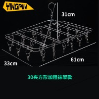 Hosiery Coat hanger Multifunctional clip Household frame rack Underwear socks rack for drying underwear