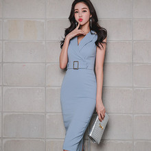 2018 New Women Summer OL Women Elegant Office Lady korean Dr