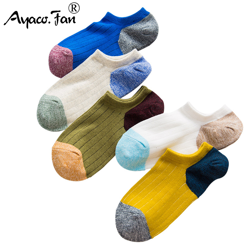 5 Pairs/Lot Men's Short   Socks   New Patchwork Breathable Invisible Knitted Boat   Socks   Slippers Ankle Male   Socks   Low Cut Men Meias