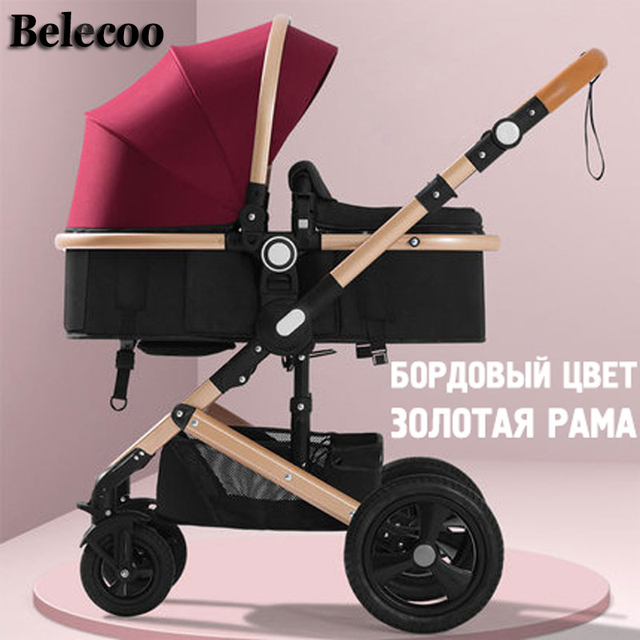 Belecoo  Baby stroller can sit and fold fold light high landscape two-way shock absorber four wheels