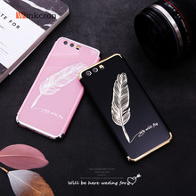 Trend Shockproof capas for Huawei P9 P10 Plus all inclusive phone case Mate9 pro V9 Mate 9 3 in 1 360 full protection back cover