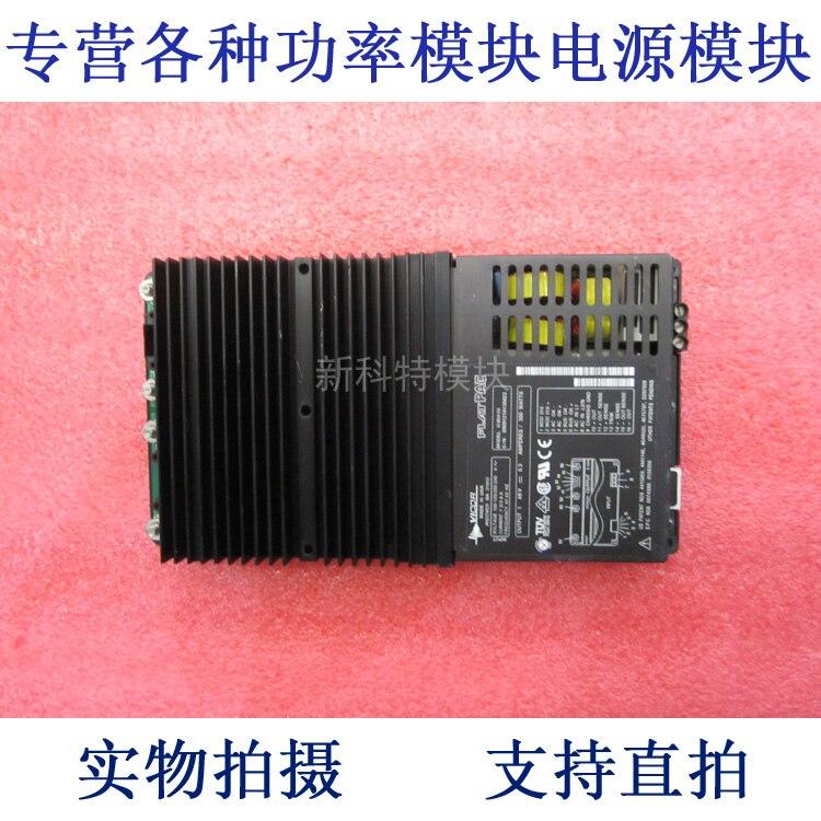 VI-MU4-ES AC / DC power supply module vi 710761
