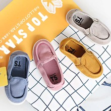 BBK Korea TS spring Autumn children canvas shoes boys pedal shoes baby wash small children s