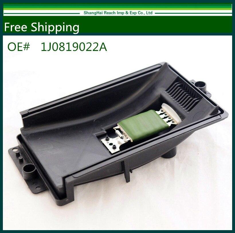 E2c Hight Quality Heater Blower Motor Resistor