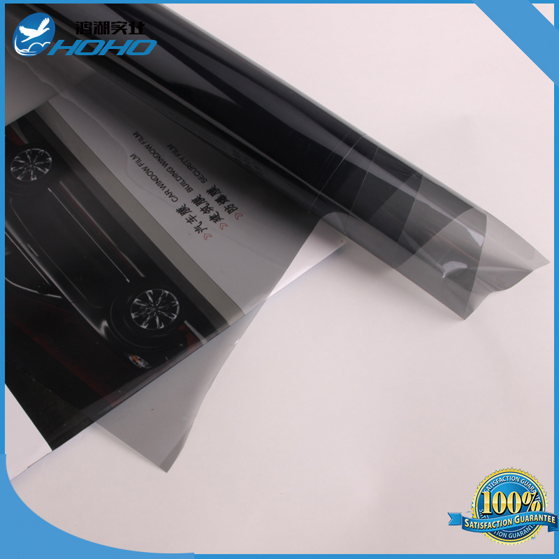 50% Shade Color 60 Inches by 100 Feet (1.52MX30M) Window Tint Film Roll for Privacy and Heat Reduction Car Home Office Use