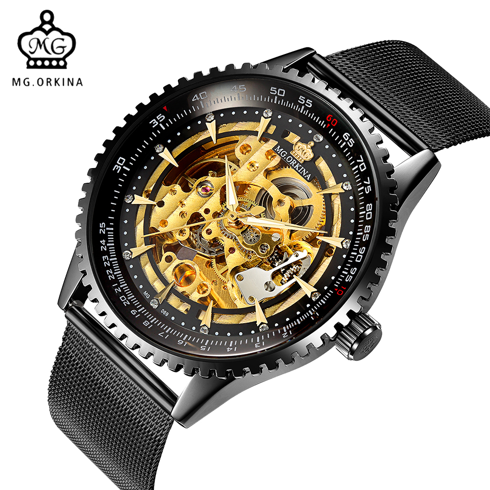 ORKINA Male Watches Skeleton Auto Mechanical Men Wrist Watch Mesh Band Heren Uhr Automatic Wristwatches увлажняющий тонер wish formula hydra ph 5 5 toner