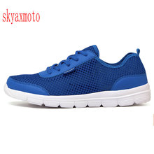 цена на Skyaxmoto Lightweight Running Shoes for Men Outdoor Breathable Mesh Athletic Sneakers Walking Jogging Sports Trainers Male Cheap