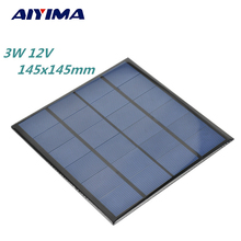 AIYIMA 3W 12V Solar Panel China Flexible Solar Cells DIY Polysilicon Plate 145x145mm Painel Solars Charger