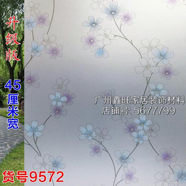 PVC-45x200-cm-colorido-diseño-floral-de-baño-sala-de-estar-balcón-de-vidrio-esmerilado-puertas.jpg