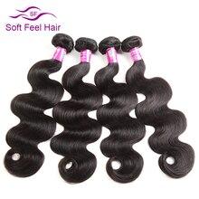 Мягкие на ощупь волосы, бразильские волнистые пряди, человеческие волосы для наращивания, 4 пряди, волосы remy, волнистые, натуральный цвет, 4 шт./партия