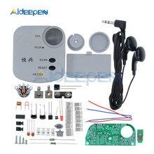 HX3208 FM Micro SMD Radio DIY Kits FM Frequency Modulation Radio Electronic