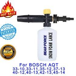 Soap Foamer Gun / Snow foam lance Nozzle / foam generator/ Car Washing  Shampoo Sprayer for  BOSCHE High Pressure Washer