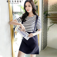 Dabuwawa New Striped Strap Dresses Women Girls Summer Students Colleague Casual D18BDR022