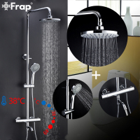 Frap Shower Faucets bathroom thermostatic shower faucet mixer with thermostat rainfall shower panel set bath shower mixer faucet