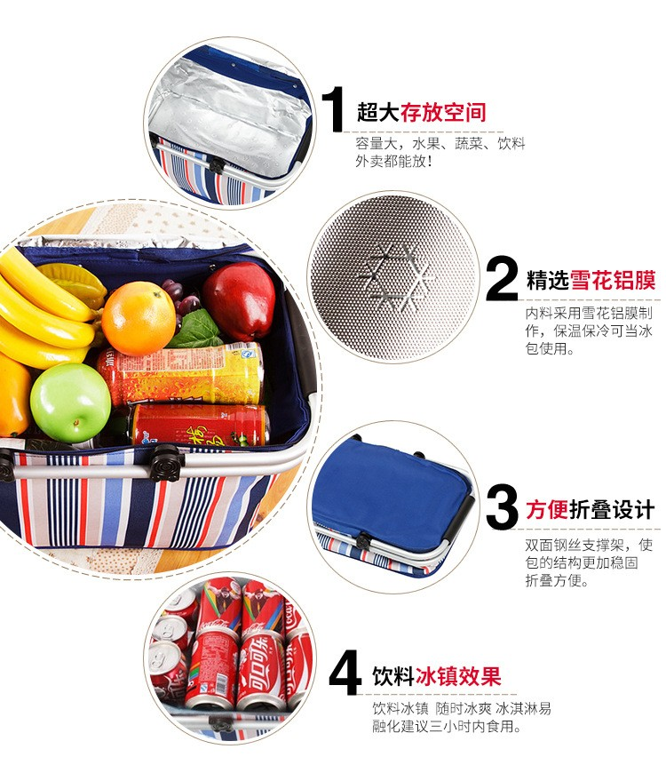 Aluminum Alloy Foldable Cooler Bag Basket Thermal Food Box Cans Fruit Storage Picnic Lunch Insulation Tote Cool Bag Package (3)
