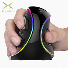 Delux M618 PLUS Gaming Wired Mouse Ergonomics Vertical 6 Buttons 4000 DPI Optical RGB Wire