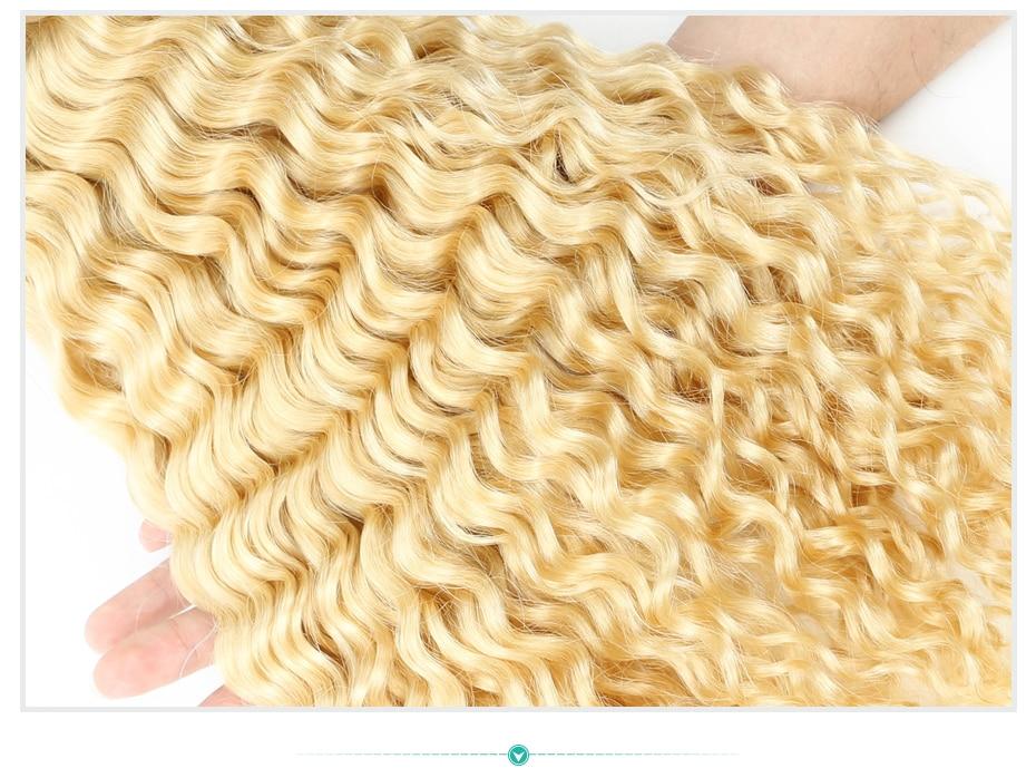 613 Blonde Curly Hair Bundles (23)