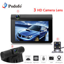 Podofo 4.0″ Car Cameras Three Cameras Car dvr With Radar Detector GPS 3 in 1 Loop video Rearview dashcam Camcorder Radar Speed
