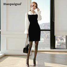 5b858bbe0c0 Haopaiguo Plus Size Korea Style Black Sexy Flare Sleeve Bandage Dress  Velvet Dress