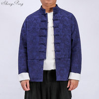 Traditional chinese clothing for men chinese jacket oriental mens clothing shanghai tang chinese clothing store Q584