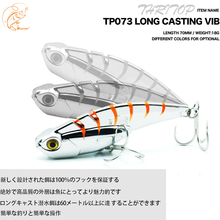 Thritop 1PCS 70mm 18g New Fishing Lure Arduous Bait Fishing Deal with Tremble Hook Fishing Device Synthetic VIB Sinking Lure TP073