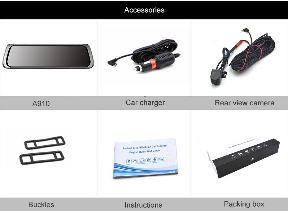 Junsun 4G ADAS Car DVR Camera 10