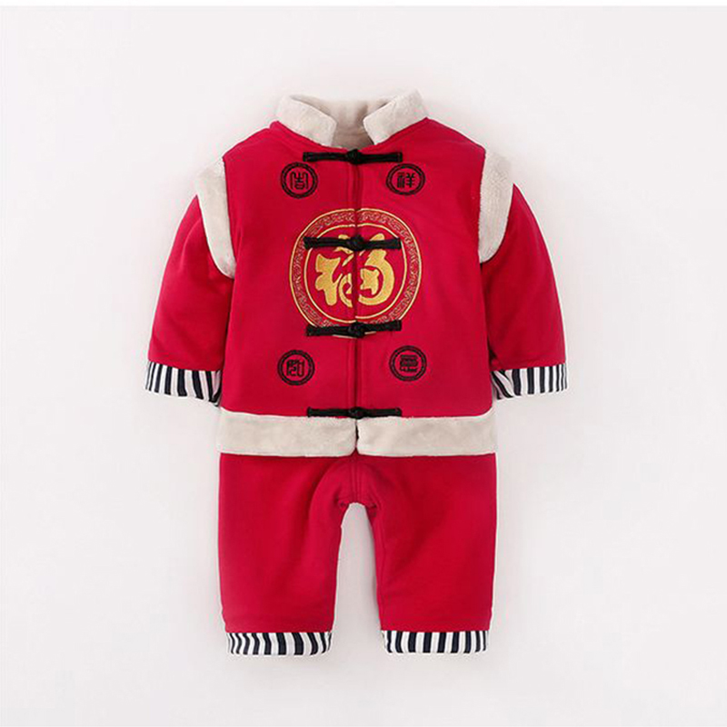 Lucky Baby Clothing Set Chinese Style Winter Warm Infant Romper Tang Suit Snow Wear Jumpsuit Costume Children Boys Girls Set puseky 2017 infant romper baby boys girls jumpsuit newborn bebe clothing hooded toddler baby clothes cute panda romper costumes