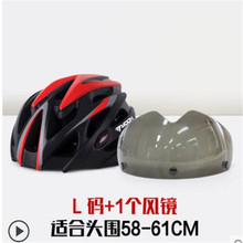 Cycling goggles helmet bicycle equipment men's road mountain bike safety helmet bicycle glasses one-piece molding цены