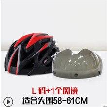 цена на Cycling goggles helmet bicycle equipment men's road mountain bike safety helmet bicycle glasses one-piece molding