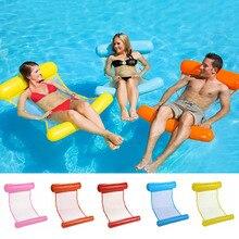 Новые летние надувные матрасы для бассейна, пляжные складные стулья для бассейна, гамак для водных видов спорта, Piscina 130*73 см
