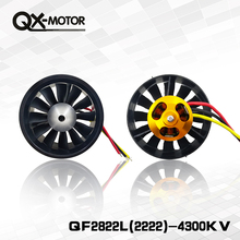 64mm duct fan with 12 Blades+4300kv Motor Spindle-3mm motor  for jet RC 64 EDF For RC Airplane цена
