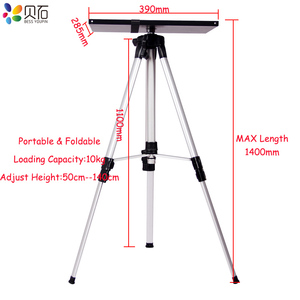 Image 2 - 500 1400mm Universal Projector Mount Tripod Stand Laptop Foor Stand Height Adjustable Bracket DVD Player Floor Holder with Tray