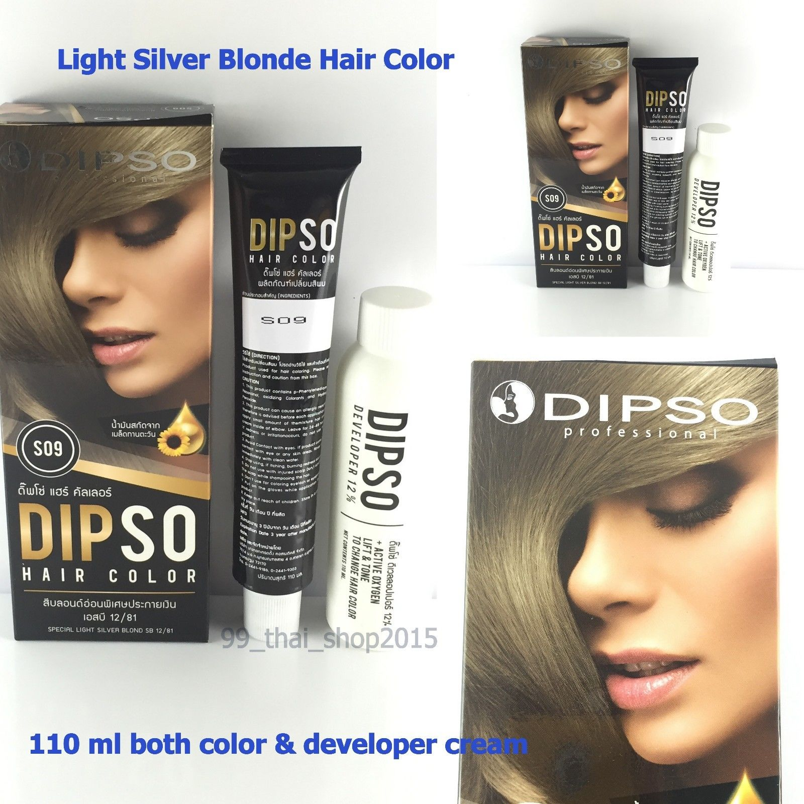 Popular Hair Color DeveloperBuy Cheap Hair Color Developer Lots From China H