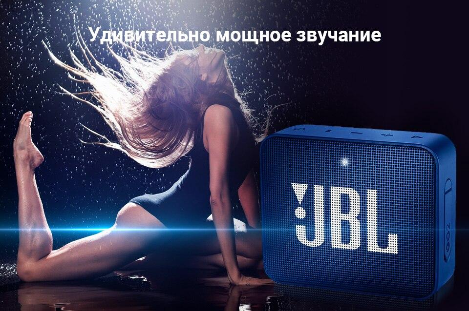 JBL_GO2---ID_03