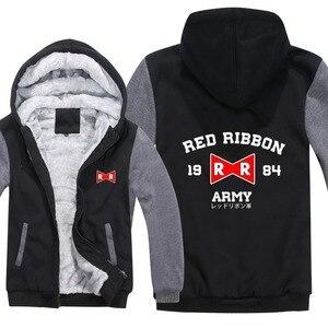 Image 5 - Dragon Ball Z Red Ribbon Army hoodies Cartoon Jacket Thicken Hoody Zipper Winter Fleece Dragon Ball Z Sweatshirt