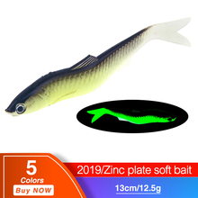 Купить с кэшбэком HAODIAOZHE 2Pcs/lot Minnow Soft Bait Fishing Lure 13cm 12.5g Artificial Silicone Wobblers Vivid Easy Shiner SwimBait Pesca YU120