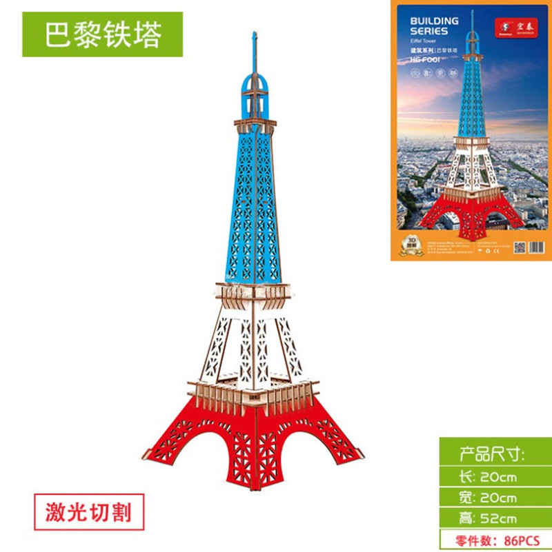 Candice guo деревянная игрушка 3D модель головоломка здание красочная Эйфелева башня Париж Франция деревянные ремесла строительный комплект подарок для малышей 1 шт