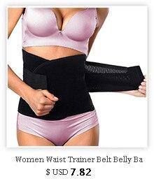 body shaper belt 1