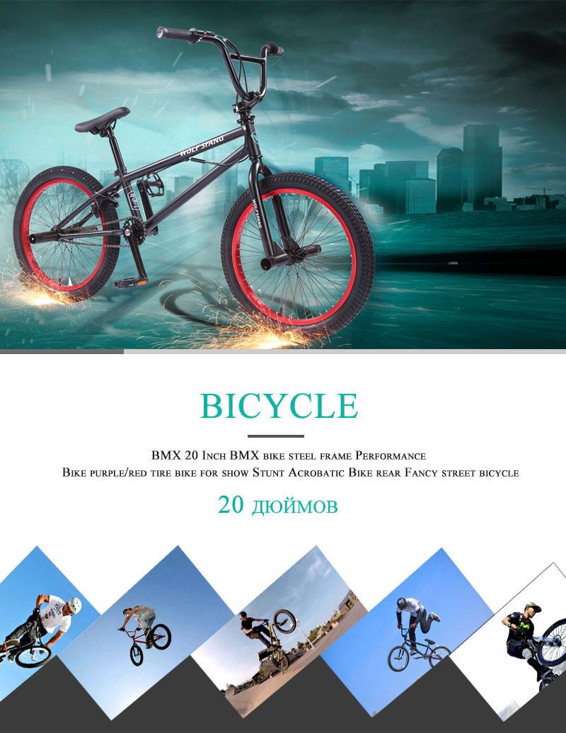 HTB1oMVbeECF3KVjSZJnq6znHFXaN Wolf's fang Bicycle bmx Mountain bike Road bikes mtb Bmx Bikes Front Caliper Brake Rear V Brake bicycles Free shipping