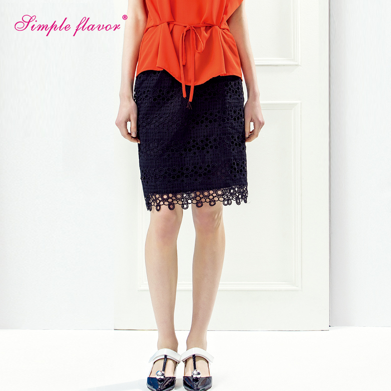 Compare Prices on Fitted Lace Skirt- Online Shopping/Buy Low Price ...